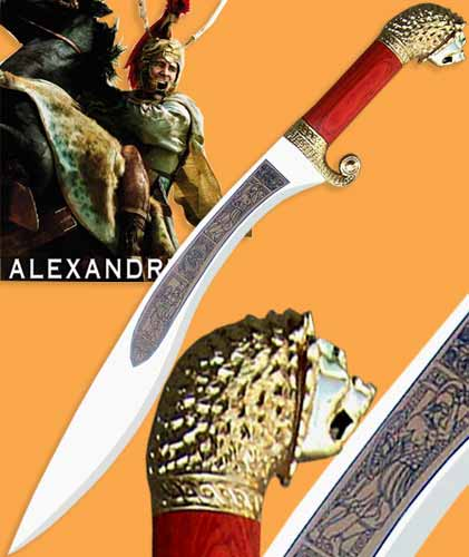 the real sword of alexander the great